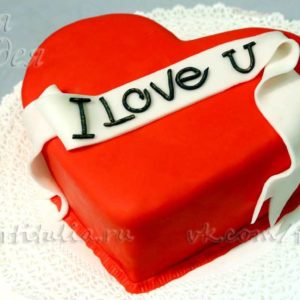 Торт Сердце с любовью