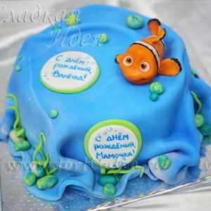 Детский торт Рыбка