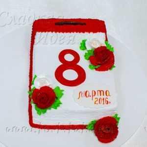 Торт из сливок: Календарь