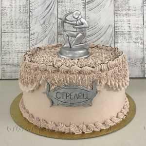 Торт Стрелец